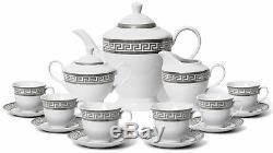 Euro Porcelain 17-pc Greek Key Platinum Tea/Coffee Set, Bone China Dinnerware