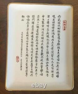 Swiss Langethal Porcelain Platter Plate Tray with Chinese Poem Characters